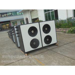 供应恒温恒湿空调型冷水机,恒温恒湿空调凉水机,冷冻机/维护/维修