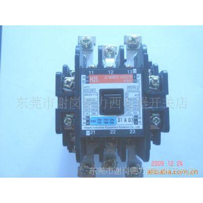 供应日本日立H25接触器