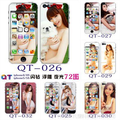 iphone5代贴膜 性感美女手机彩膜 苹果4代手机贴膜 夜光 送壁纸