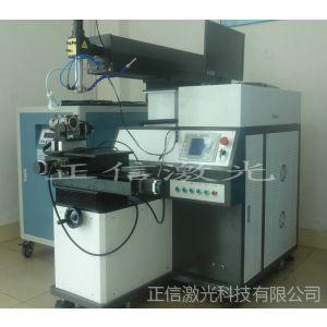 供应可以实现自动焊接的设备-全自动激光焊接机的优势
