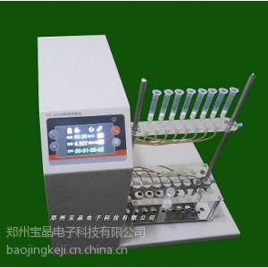 供应郑州宝晶YGC-8固相萃取仪|8通道数控自动固相萃取仪
