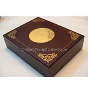 供应郑州酒盒制作,郑州精品纸盒制作,郑州哪有做精品包装盒的?