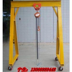 供应---起重龙门吊架---