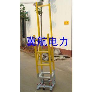 供应河北冀航刀闸检修架厂家直销110KV-220KV可根据客户需求定制