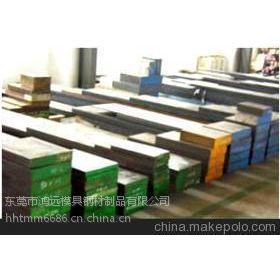 供应供应优等国标CR8模具钢