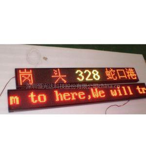 供应湖南地区LED显示屏出租车载公交线路屏
