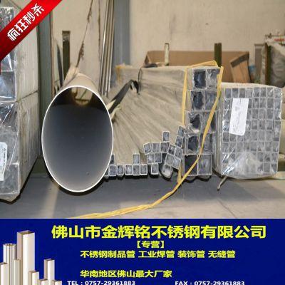 316L不锈钢工业焊管26.67*2.87现货价格