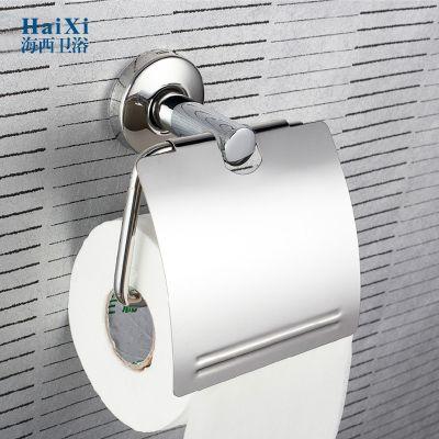 海西卫浴挂件锌合金卫生间厕纸盒不锈钢厕纸架纸巾架