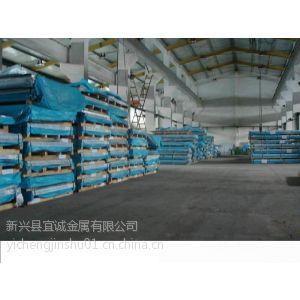 供应供应5A06防锈铝板规格齐全