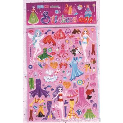 公主换装儿童贴纸 女孩换装贴纸 美女穿衣服 奖励贴 泡泡贴