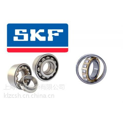 SKF减速机轴承、瑞典SKF、skf优质正品轴承