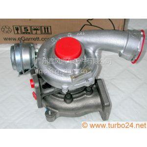 供应GT1749V/717858-000703814570GV增压器