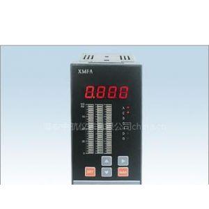 供应智能伺服控制PID调节器,询价到淮安中航仪表