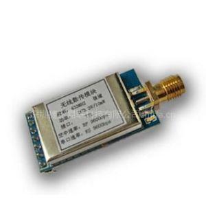 供应超低功耗无线数传模块|SX1212|无线双向收发|电池供电|水电气抄表