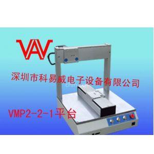 供应三轴平台,VMP2-2-1滑台,工业机器人,机械滑台