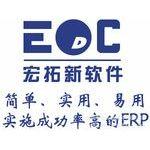 供应LED LCD 电子 电机 电源 安防行业ERP生产管理软件