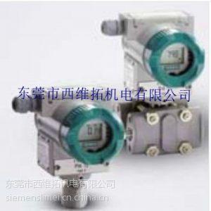供应7MF4912-3DA12西门子DSIII系列压力、绝压、差压、流量和液位变送器安装法兰