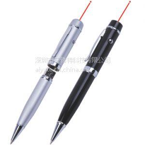 供应激光u盘笔 红外线u盘笔 高档激光u盘笔