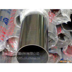 供应常年销售各大钢厂不锈钢管