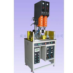 二工位超声波塑料焊接机