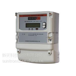 供应非接触IC卡三相电能表
