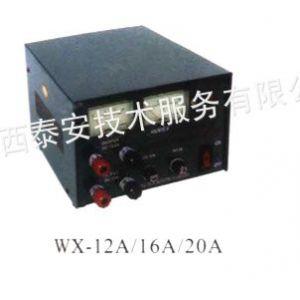 供应台式对讲机稳压电源(直流) 型号:JX01-WX-16A库号:M243770