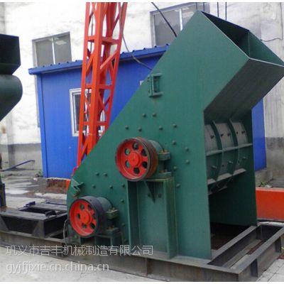 河南吉丰锤式破碎机丨锤破,高效耐用,厂家直供