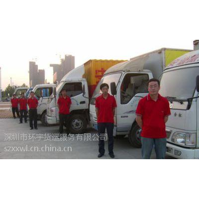 深圳到上海搬家公司、深圳到上海托运电话0755-82663148
