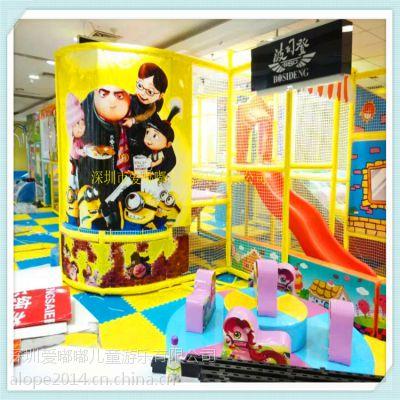 湛江儿童娱乐厂家直销电动淘气堡器材