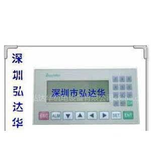文本显示器OP320-A信捷人机界面(HMI)深圳弘达华