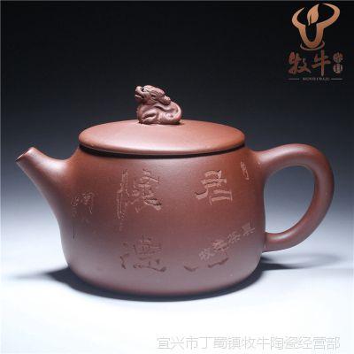新品茶壶 宜兴紫砂壶君子怀德壶210毫升 紫砂礼品LOGO批量订购