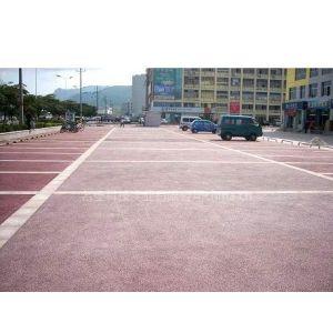 供应厂家直销:南京彩色透水地坪、生态透水地坪、透水混凝土、透水地坪价格、透水地坪厂家