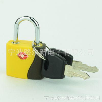精致小巧实用行李锁、TSA锁