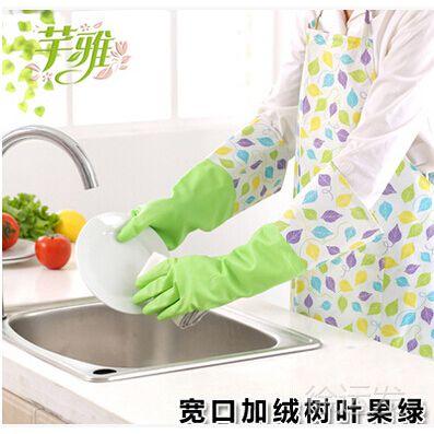芊雅韩式加长花袖加绒加厚洗碗家务保暖橡胶手套 绒里乳胶手套