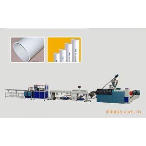供应硬PVC塑料管材锥形双螺杆生产线