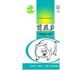 供应育肥猪专用益生菌