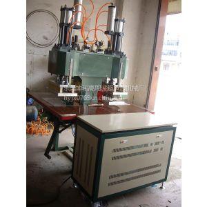 供应广东热水袋焊接专用机 同步熔断机