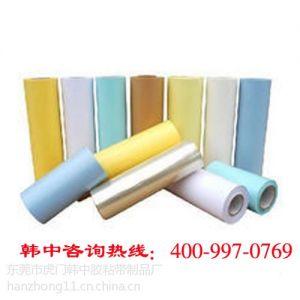 供应格拉辛离型纸,珠海格拉辛离型纸,格拉辛离型纸生产家找韩中400-997-0769