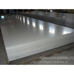 供应宝钢304L不锈钢板--304L不锈钢平板--304L不锈钢薄板