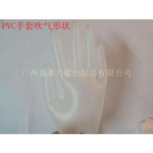 供应有一定的防静电手套,PVC手套厂家,净化,透明PVC手套