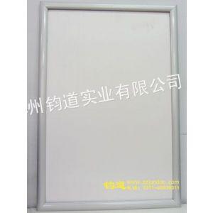 供应开启式铝合金海报框批发