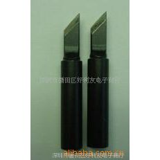 供应批发 高品质白光HAKKO 900M-T-K无铅烙铁头