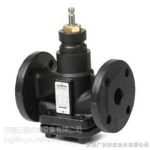 供应西门子VVF52系列电动两通调节阀