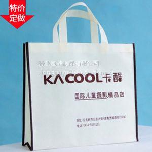 供应厂家直销手提无纺布袋 礼品袋 工艺袋市内免费送货