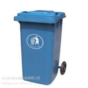 供应环保垃圾桶 科爵塑料垃圾桶 【颜色齐全 款式多 品质有保证】