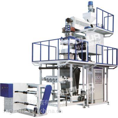 供应PP吹膜机 聚丙烯吹膜机