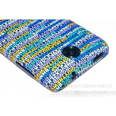 供应天语手机 天语V8 手机电池盖 天语手机保护套 硅胶套 W619电池盖