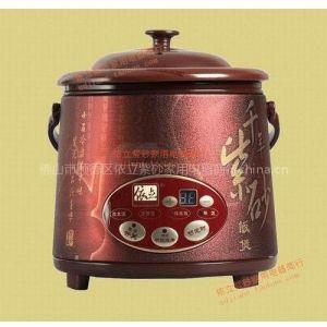 1L依立尚品饭煲—可制作煲仔饭的紫砂电饭煲