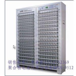 聚合物电池分容柜新威厂家直销--李春影13316552369销售 512通道
