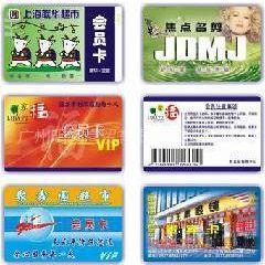供应PVC卡印刷 餐厅会员制作,酒店VIP会员卡印刷,员工证卡制作打印